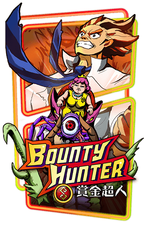 ทดลองเล่น Bounty Hunter