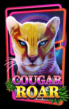ทดลองเล่น Cougar Roar