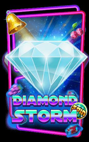 ทดลองเล่น Diamond Storm