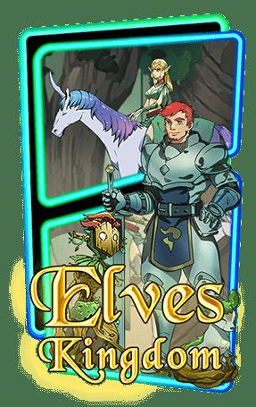 ทดลองเล่น Elve Kingdom