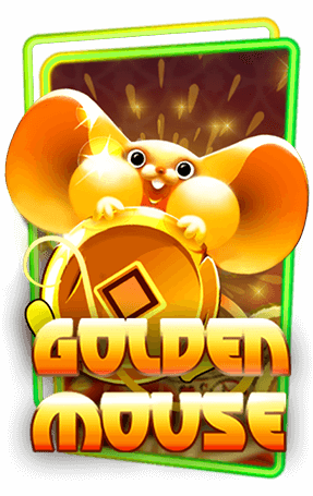 ทดลองเล่น Golden Mouse