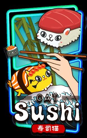 ทดลองเล่น SushiCat