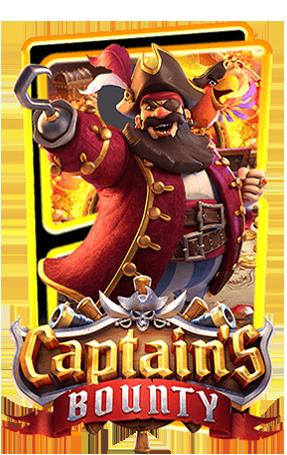 """ทดลองเล่น Captain""""s Bounty"""