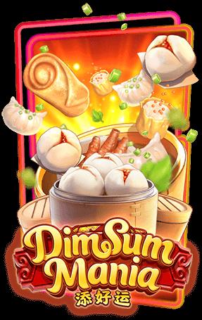ทดลองเล่น Dim Sum Mania