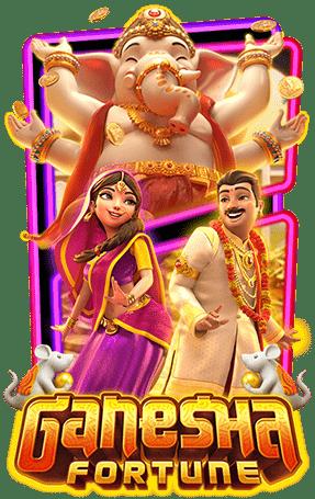 ทดลองเล่น Ganesha Fortune