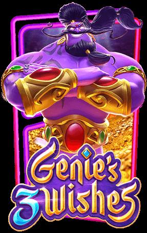 """ทดลองเล่น Genie""""s 3 Wishes"""