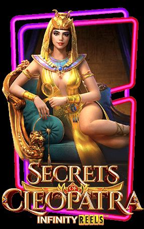 ทดลองเล่น Secret of Cleopatra