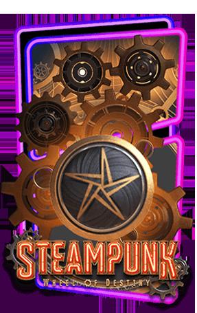 ทดลองเล่น Steampunk: Wheel of Destiny
